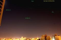 Constelacióm Orión sobre la ciudad de San Juan